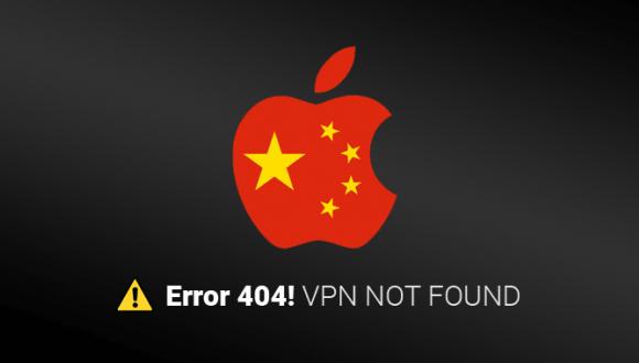 Çin VPN'i Yasakladı Apple Hemen Kaldırdı