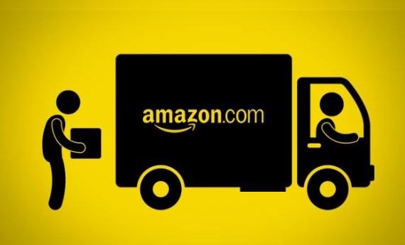 Resmi olarak Amazon Türkiye' de olacak