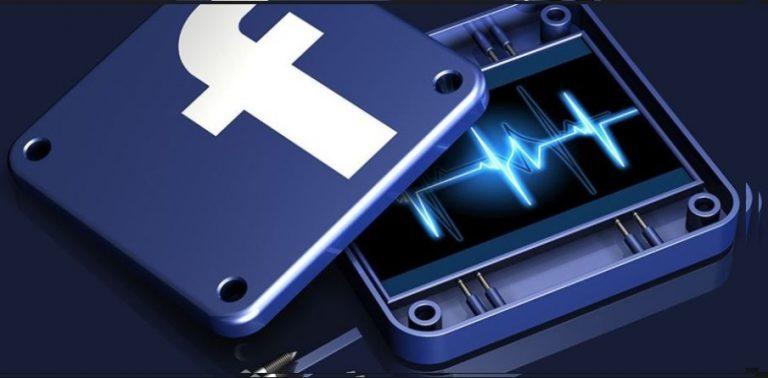 Facebook gizlilik ve güvenlik güncellemesi